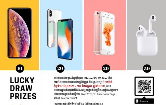 Purchase an authorized iPhone Xs, Xs Max and XR to win many prizes